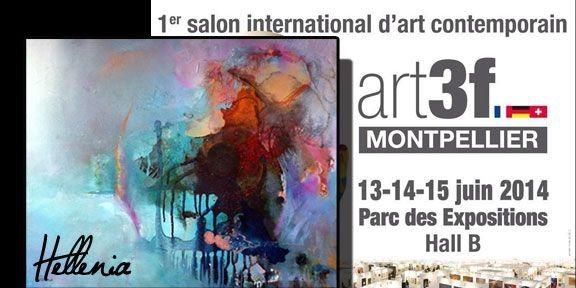 Parc des expositions de montpellier for Salon art contemporain montpellier