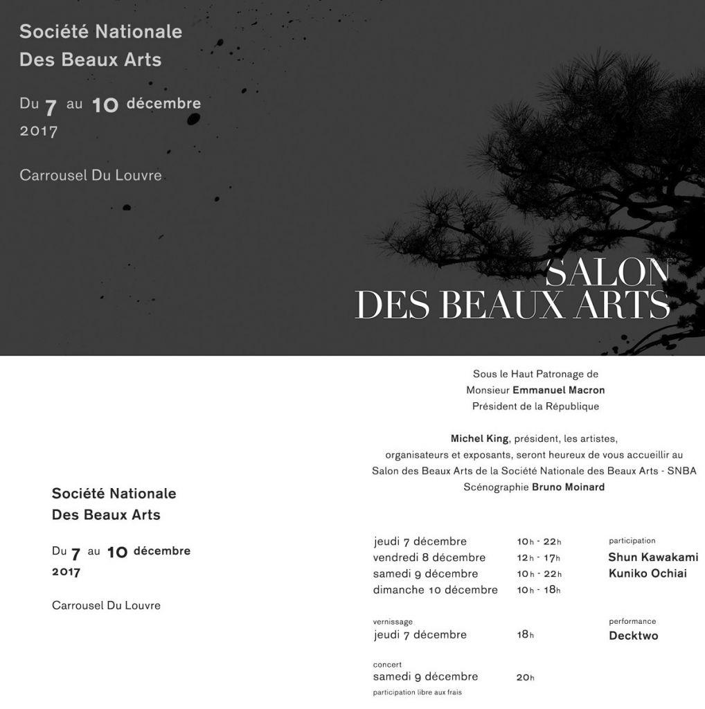 Exposition salon de la societe nationale des beaux arts for Salon des beaux arts